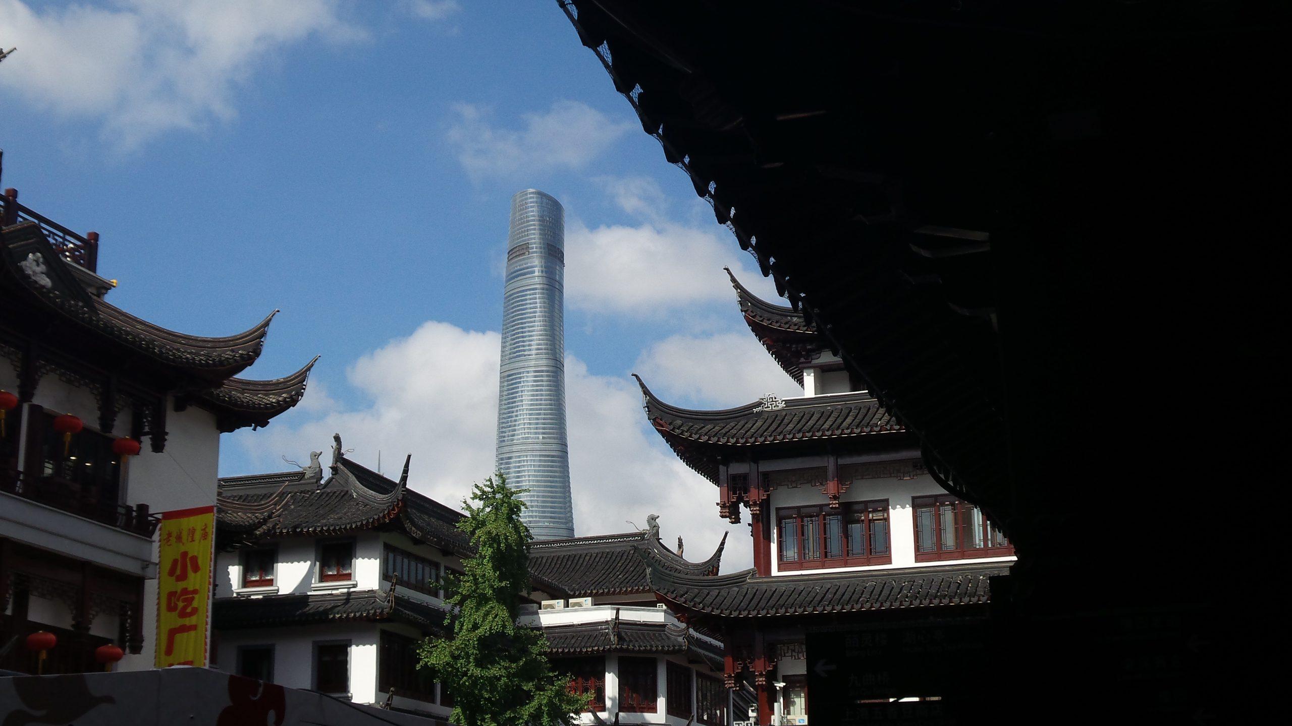 Šanghai